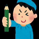 bijutsu_sketch
